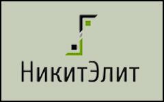 НикитЭлит