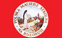 Польска Матеж Школьна