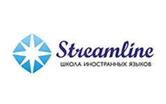 Streamline  Language School на Немиге