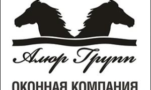Алюр Групп на Ульяновской