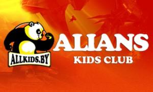 Альянс / Alians