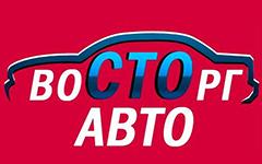ВоСТОрг Авто