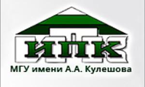ИПК МГУ им. А. А. Кулешова