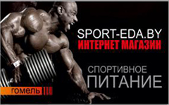 Спорт-еда / Sport-eda.by