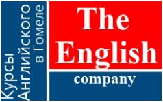 Инглиш компани / The English company