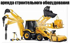 ИП Тишков А. П. в Добруше