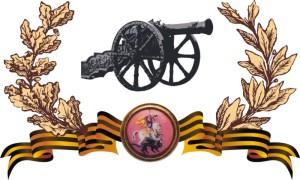 Гомельский областной музей военной славы на Пушкина