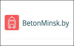 БетонМинск.бай / BetonMinsk.by
