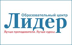 Лидер в Витебске