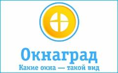 Oknagrad.by / Окнаград в Бресте