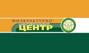 Спортивный комплекс имени П.М. Машерова
