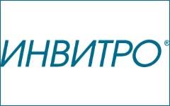 Независимая лаборатория ИНВИТРО в Минске