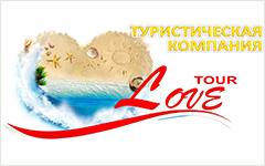 Любимое Путешествие / Love Tour