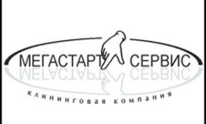МегастартСервис