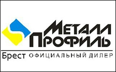 МеталлПрофиль-Брест / MetallProfil-Brest