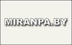 Миранпа