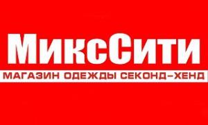 МиксСити / MixCity