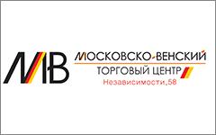 Московско-Венский