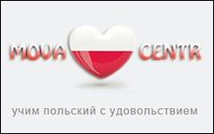 Мова Центр