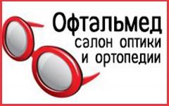 Офтальмед на Чкалова