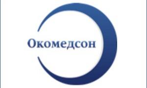 Окомедсон