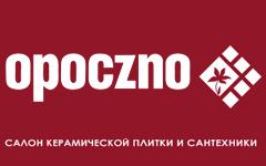 Opoczno / Опочно