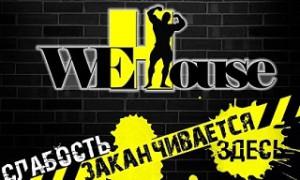 ВиХаус / WeHouse