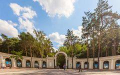 Парк культуры и отдыха имени Челюскинцев