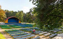 Парк им. 50-летия Великого Октября