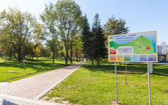 Парк имени 900-летия г.Минска