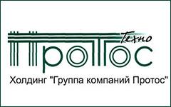 Протос Техно