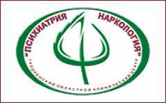 Гродненский областной клинический центр «Психиатрия-наркология»