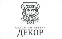 Салон интерьера Декор в Минске