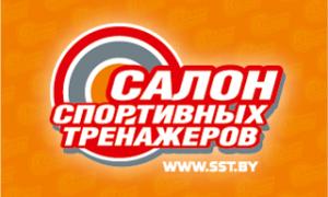 Салон спортивных тренажёров / SST.by