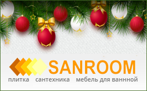 Санрум / Sanroom