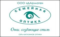 Семейная оптика на Кирова