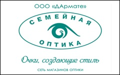 Семейная оптика на Чкаловском рынке