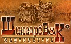 Мануфактура Шингарев и Ко