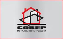 Совер в Новополоцке