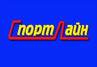 СпортЛайн в Могилеве