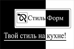 Стиль Форм