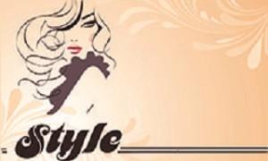 Стайл / Style