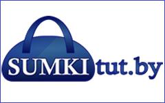 Сумкитут / Sumkitut.by в Минске