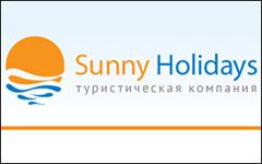 Санни Холидэйс / Sunny Holidays