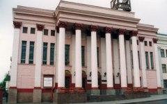 Белорусский республиканский театр юного зрителя