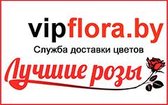 ВипФлораБай / VipFloraBY