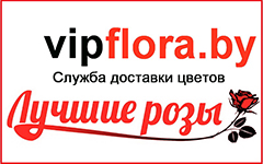 ВипФлораБай / VipFloraBY в Могилеве
