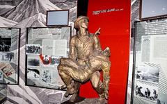 Витебский музей воинов-интернационалистов