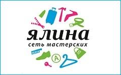 Ялина на Московской