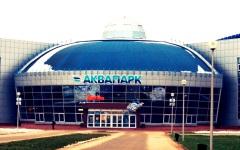 Аквапарк Aquatic Park